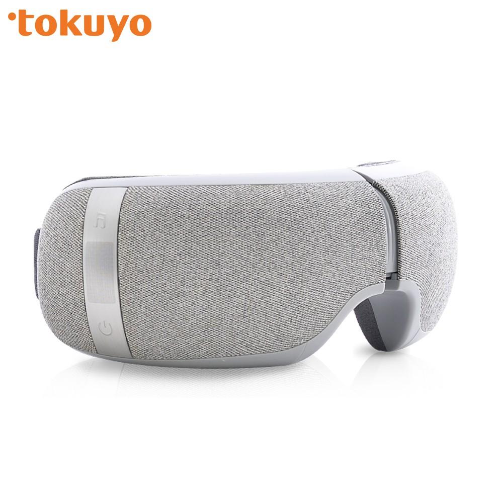 tokuyo Fun睛鬆Pro 眼部按摩器TS-186