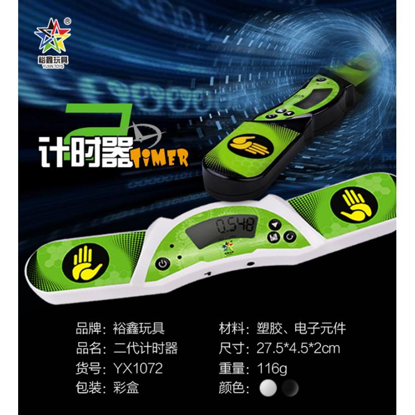 比賽專用 世界紀錄 週邊 計時器 益智玩具 挑戰大腦極限 裕鑫 計時器 二代 史塔克 原廠計時器 SS