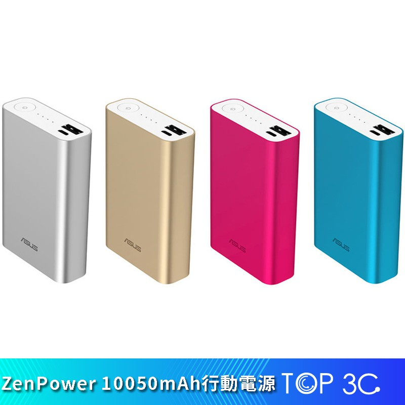 ASUS ZenPower 3.75V/10050mAh 行動電源 原廠公司貨