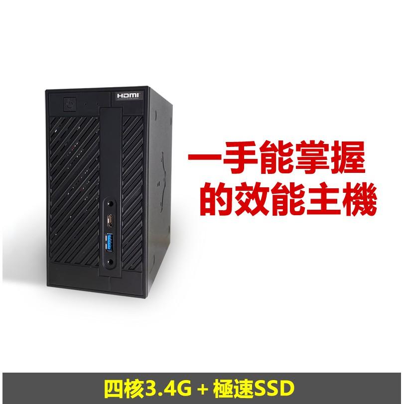 DeskMini A300四核主機/240G SSD華擎/迷你準系統/最輕最好用/台南洋宏/三年到府保收送可升R3 R5