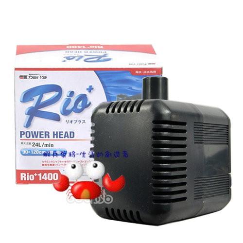 好用推薦【台灣-RIO】沉水馬達【一組】(1400型/1700型/2100型/2500型/3100型)沉馬 內置過濾器