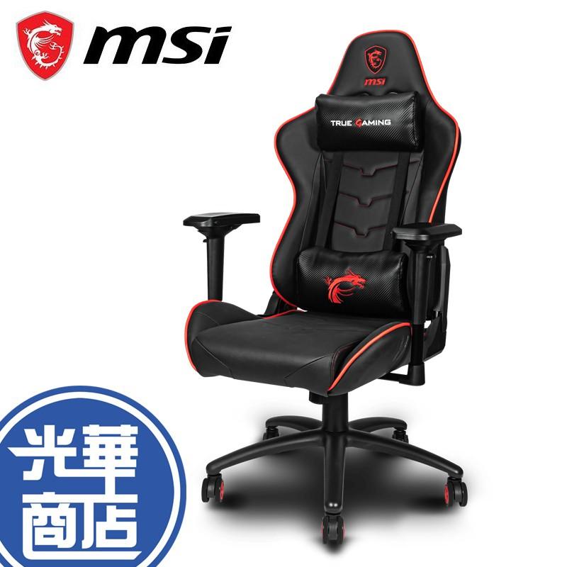 【月中狂購節】MSI 微星 MAG CH120X 電競椅 移動靜音 電腦椅 平躺 4D CH120 X 龍魂電競椅