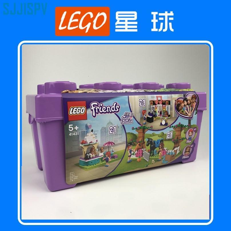 [SJJISPV]lego樂高女孩系列41431心湖城積木盒拼插積木 26906