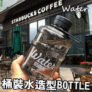 【工廠直營 台灣出貨】🎉熱銷🎊迷你 BOTTLE 汽水瓶 650ML 隨身水瓶 水壺  冷水壺 【RS483】 新北市