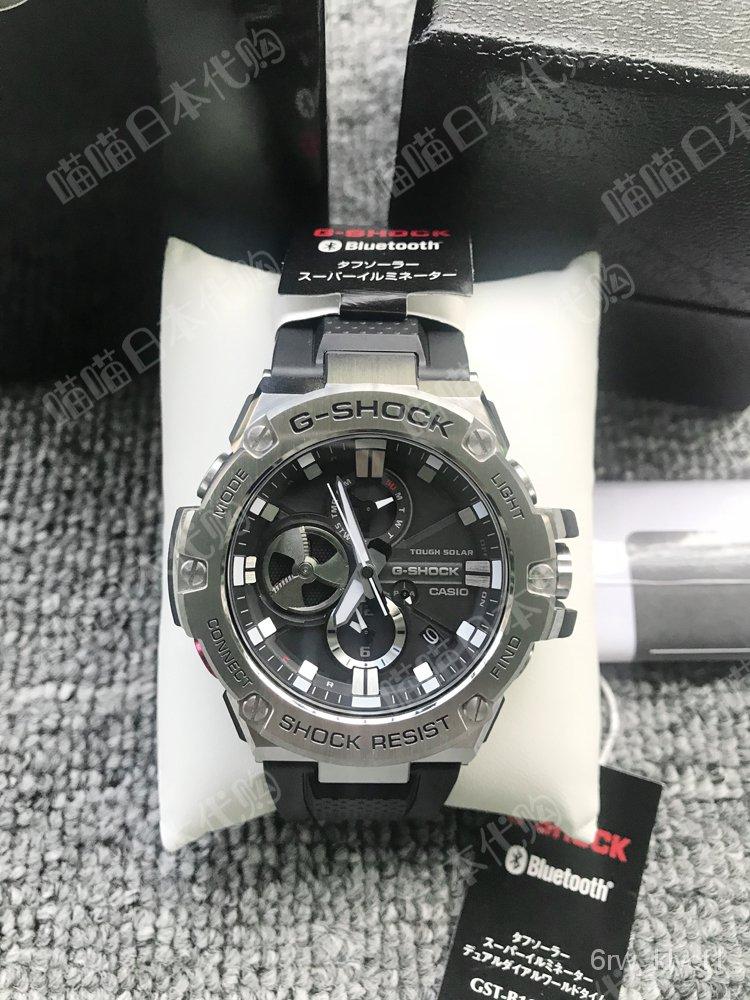 日本代購卡西歐光動能手錶男錶GST-B100-1 B100D B100XA 日版