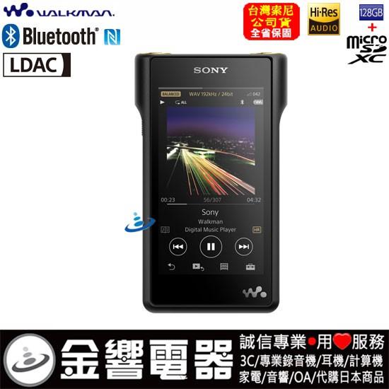 【金響電器】全新SONY NW-WM1A,公司貨,Hi-Res音源,藍牙,NFC,DSD,內建128GB,NWWM1A