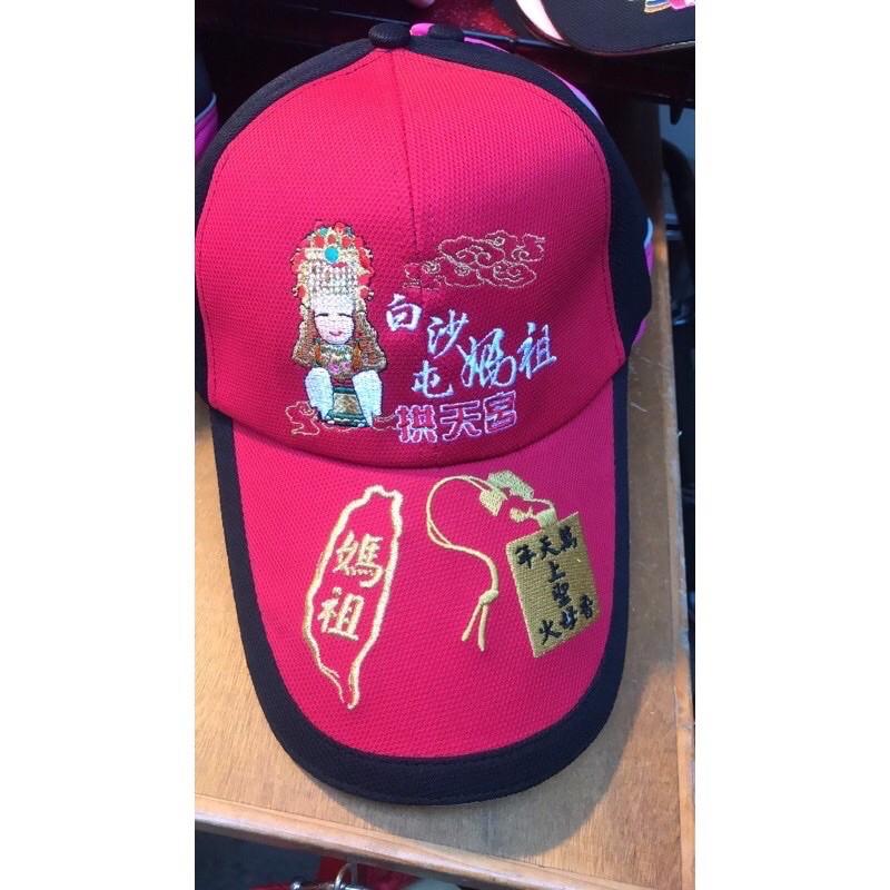 白沙屯媽祖 帽子(黑紅)