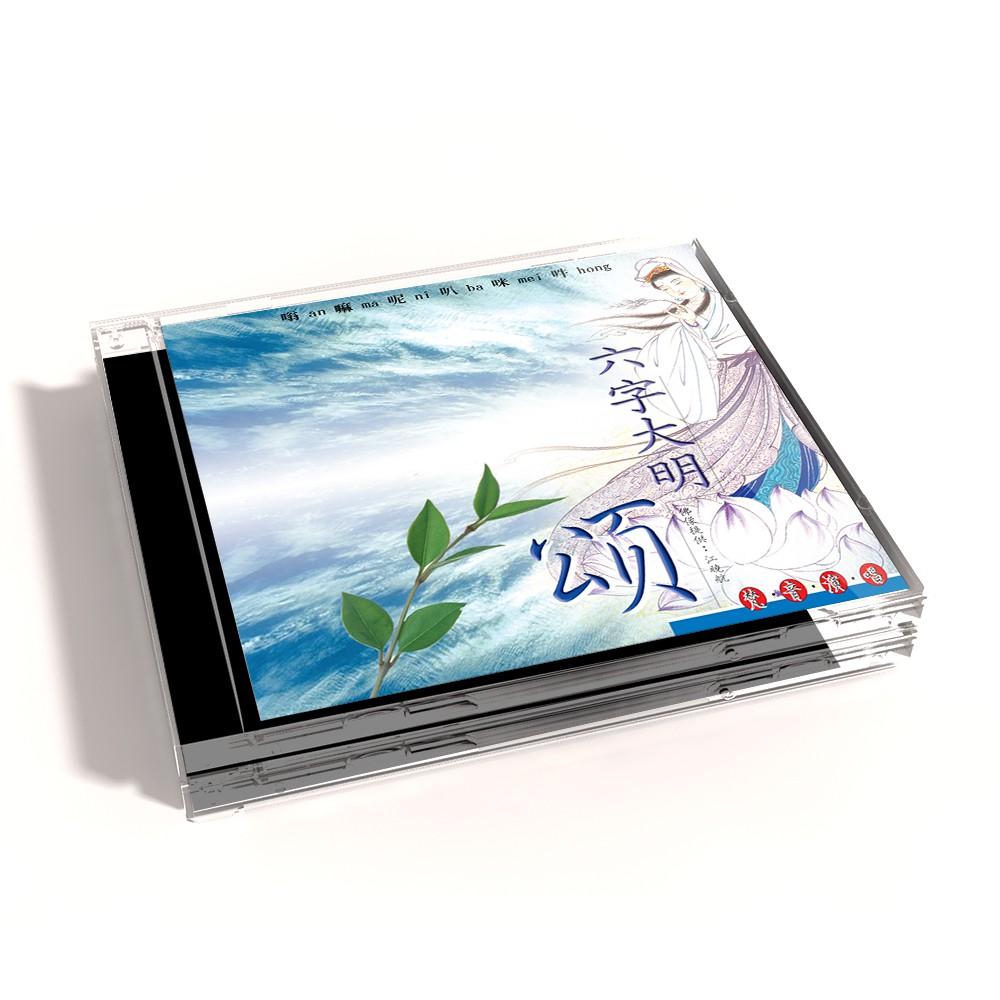 【新韻傳音】六字大明咒 佛教系列CD 梵唱版 LC-104