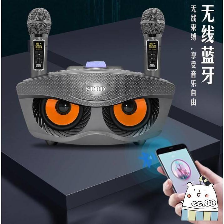升級款 SD306 Plus 藍牙音響 家庭KTV 音箱喇叭 無線麥克風 K歌寶 藍牙KTV 藍牙喇叭