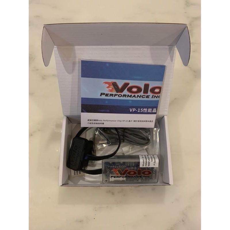 美國Volo Performance VP-15 性能晶片 / 外掛電腦(價錢可議)
