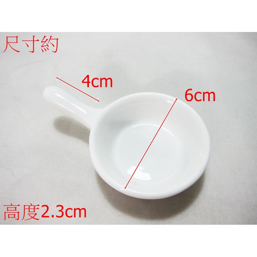 【鹹蛋鼠鼠壓箱寶】MOU1022 陶瓷平底鍋 帶柄食盆 倉鼠飼料碗 老鼠陶瓷單柄碟 陶瓷碗食物碗 防翻餵食碗 蜜袋楓葉鼠