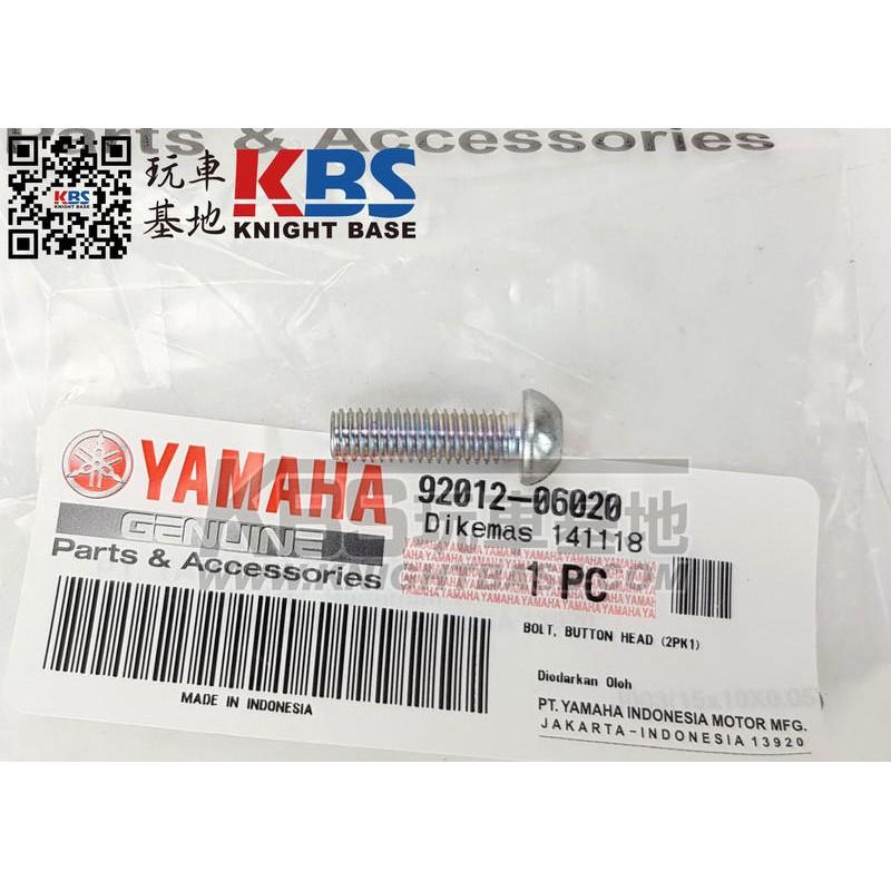 【玩車基地】YAMAHA R15 V2 前腳踏固定螺絲 92012-06020 原廠零件