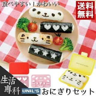 《生活專科》空運直送🛫日本Arnest DIY長條型動物飯糰/飯模模具組/壽司模 貓咪熊貓 便當愛心午餐親子兒童餐具 台中市