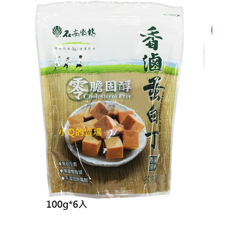 香滷蛋白丁  美國球芽甘藍 貝比生菜 ,好市多代購