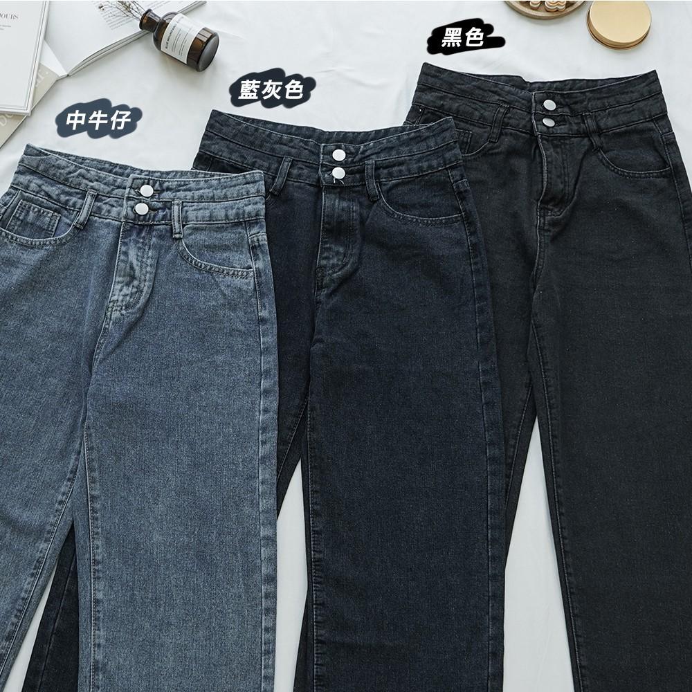 洋芋妹-8877復古風可反摺直筒牛仔長褲 S-L 3色【SB12960】