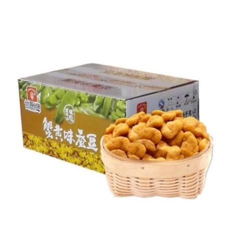 甘源牌蟹黃味蠶豆 500g一包12包 整箱 一箱兩袋 6公斤 零食 休閒零食 辦公零食