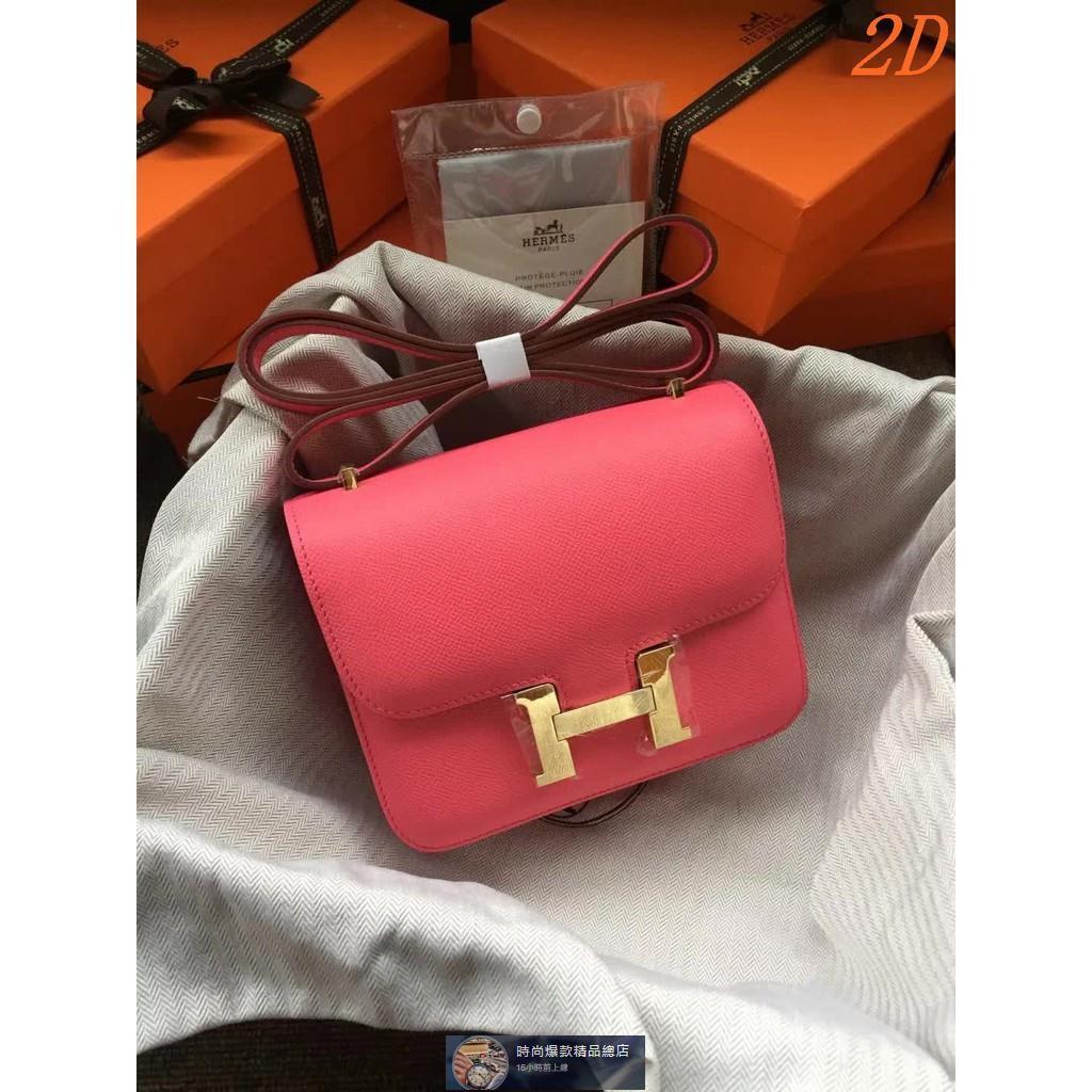 原單精品 Hermes 愛馬仕 原版皮荔枝紋H扣空姐包 空空包 肩背包 手拿包 肩帶包 經典款女生包包