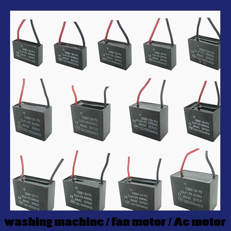 cbb61電容器風扇電容器 筋膜槍 自動給皂機 小米盒子 小米盒子3增強版