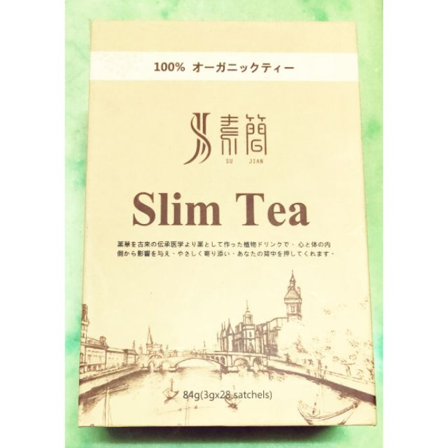 嘉嘉老師推薦素簡瘦身茶