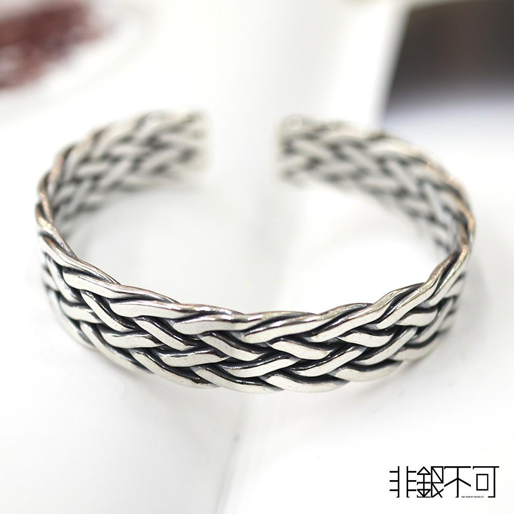 【非銀不可】寬版平麻花 手工編織純銀手環- 925純銀