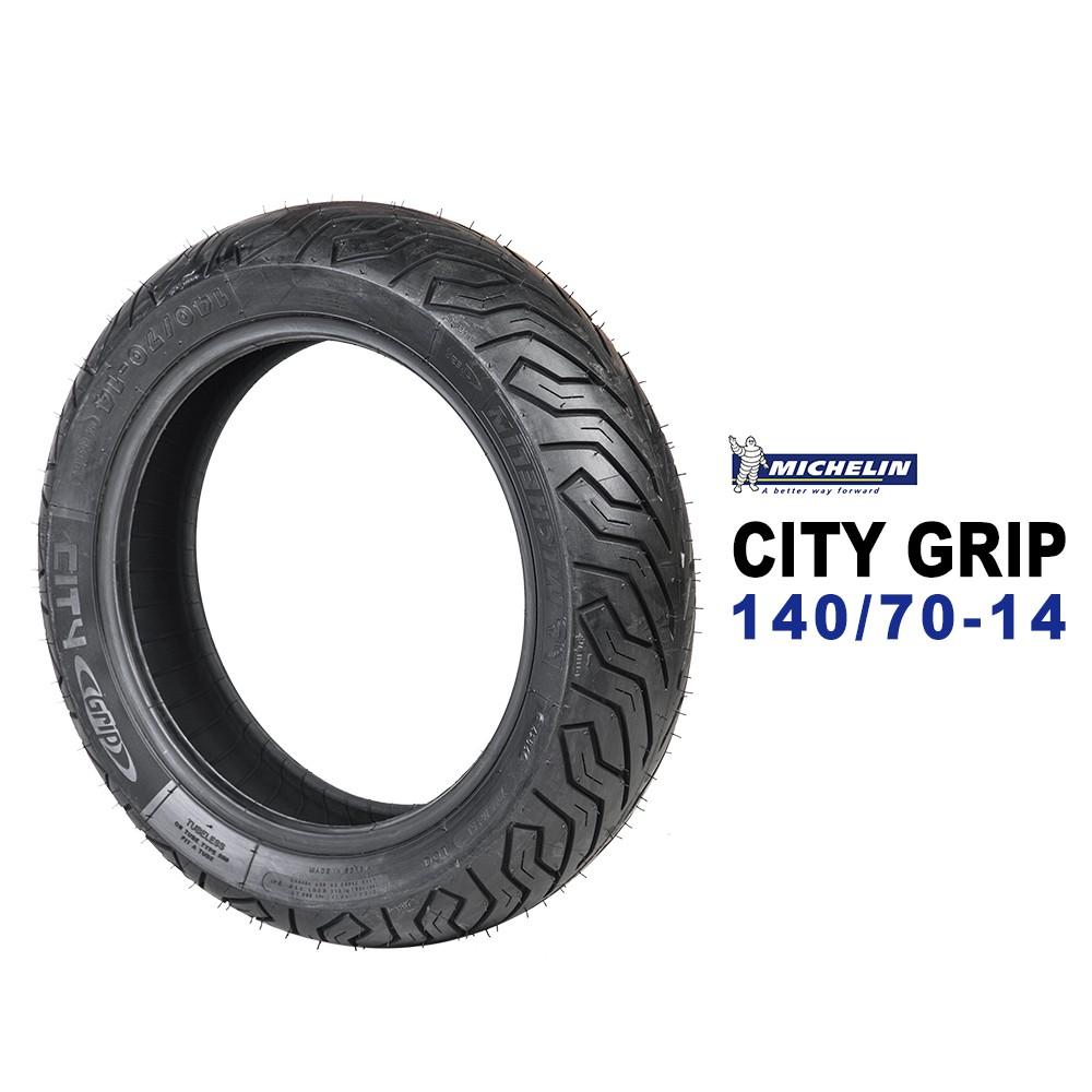 米其林輪胎 MICHELIN CITY GRIP 140/70-14 140/70-15