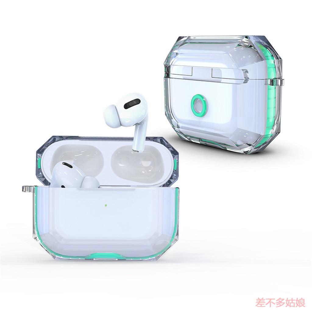 🔥台灣現貨🔥新品AirPods Pro保護套帶掛繩AirPods 1代 AirPods 2代 耳機透明雙色加厚TPU