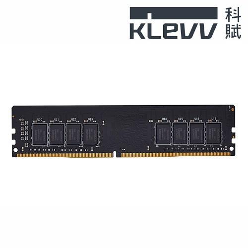 KLEVV 科賦 DDR4 2666 4G 8G 桌上型記憶體