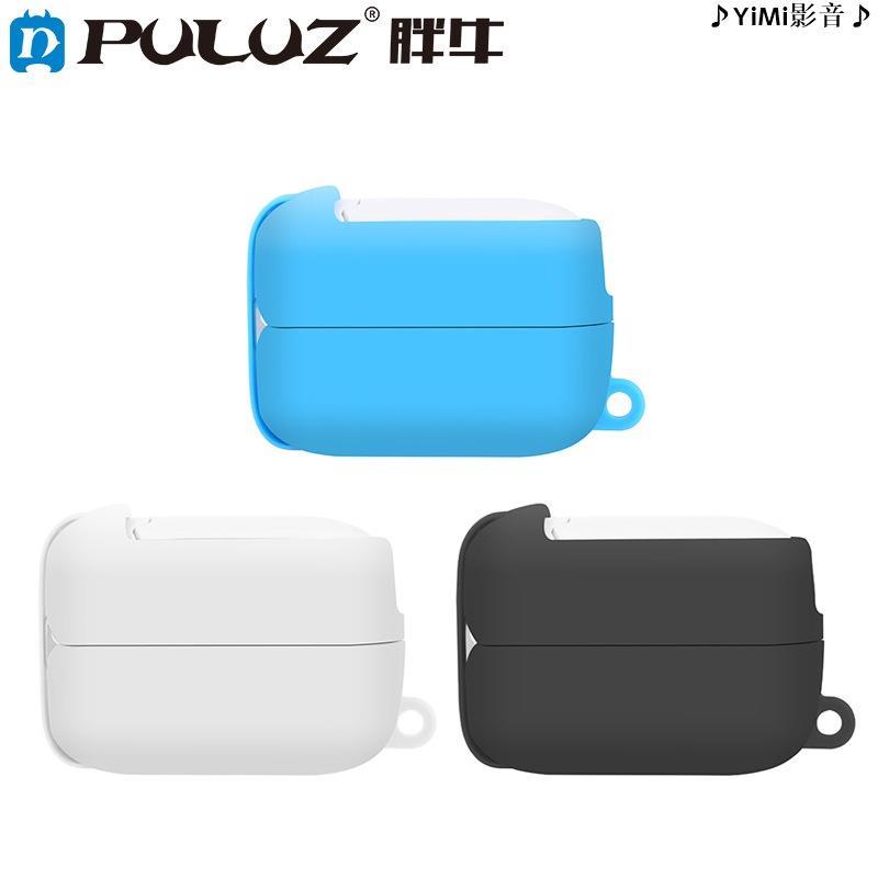 PULUZ適用於Insta360 GO 2 機身電池倉一體式矽膠保護套 GO2專用矽膠套機身保護套電池倉保護套