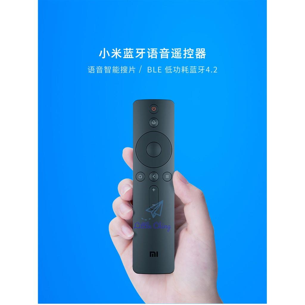 小米藍芽語音遙控器紅外線萬能遙控器米家飛利浦智睿吸頂燈MDZ-21-AA小米盒子S電視 MI BOX MDZ-22-AB