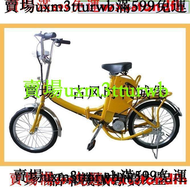 下殺價最新款折疊車後座可載入18寸輪胎腳踏電動自行車