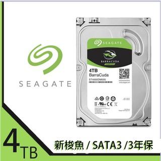 促銷 附發票 希捷 4T 4TB 新梭魚 ST4000DM004 3.5吋 SATA3 內接硬碟三年保 6T 8T 臺中市