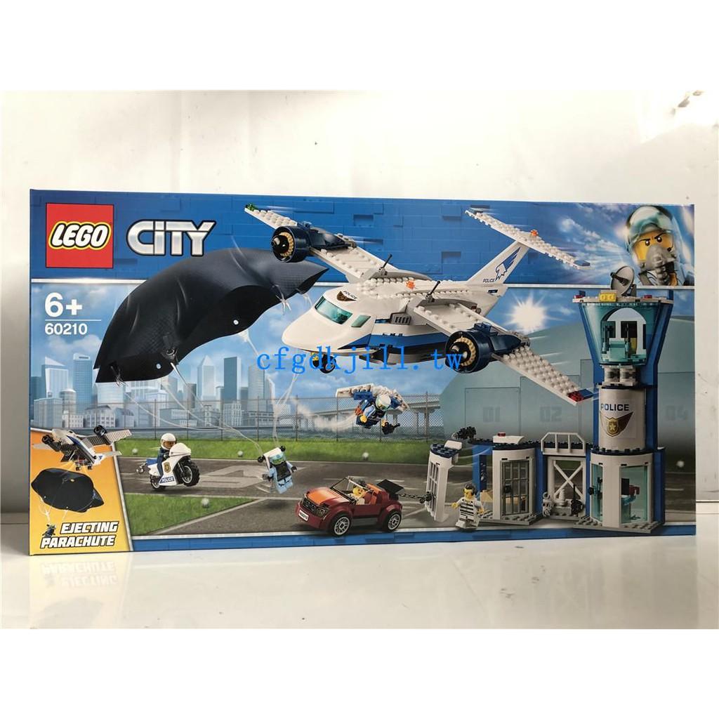 LEGO樂高 城市系列 60210 空中特警基地
