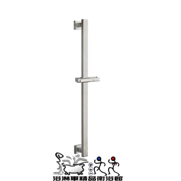 『浴淋軍』304不銹鋼/沐浴滑桿/升降桿/滑桿/蓮蓬頭架 Z9008