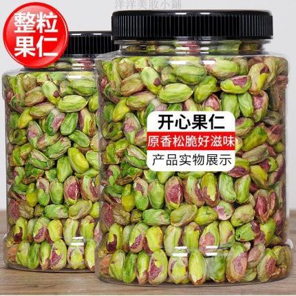 新貨 年貨開心果仁袋裝500g原味熟堅果罐裝炒貨果仁小零食幹果散裝堅果
