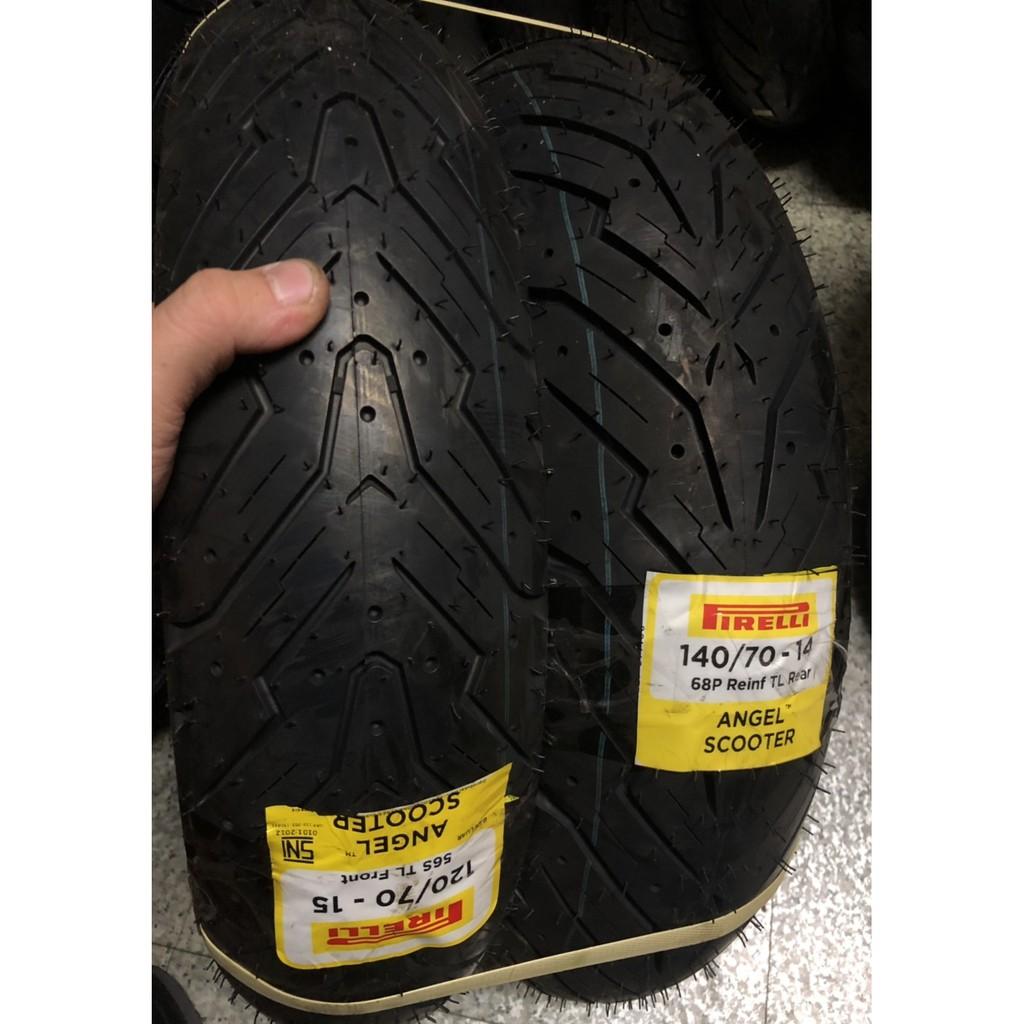 [XMAX300 XMAX輪胎] 天使胎140/70/14 120/70/15 前後輪 倍耐力 耐用抓地力不錯 桃園
