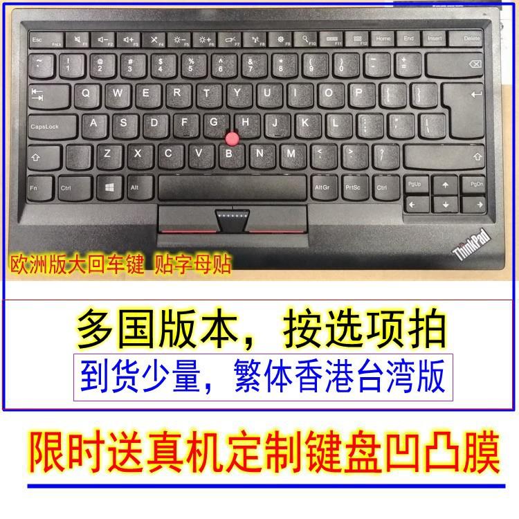聯想ThinkPad紅點指點杆USB有線無線外接藍牙小鍵盤ku1255 kt1255