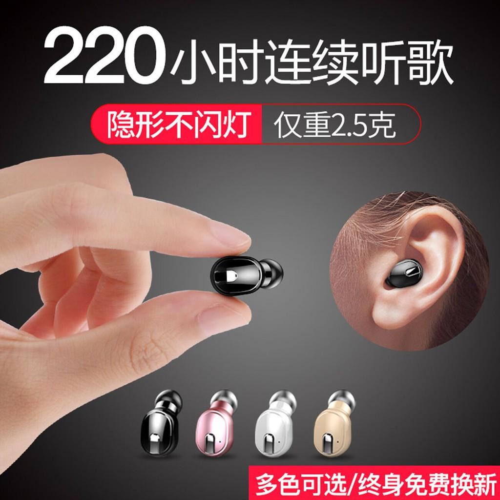 雅蘭仕R1無線藍牙耳機隱形迷你運動男女微小型隱形適用vivo蘋果oppo華為安卓手機通用單耳入耳塞式超長待機