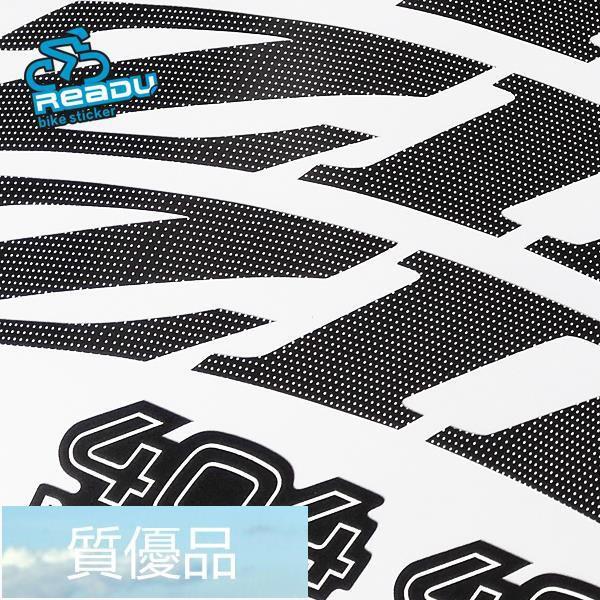 新款303 404 808 NSW公路車碳刀輪組車圈貼紙 白點涂裝📣優選