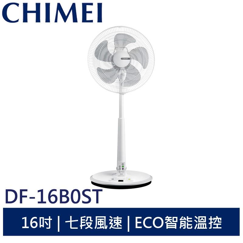 CHIMEI 奇美16吋DC馬達微電腦立扇風扇 DF-16B0ST(輸碼88折 )