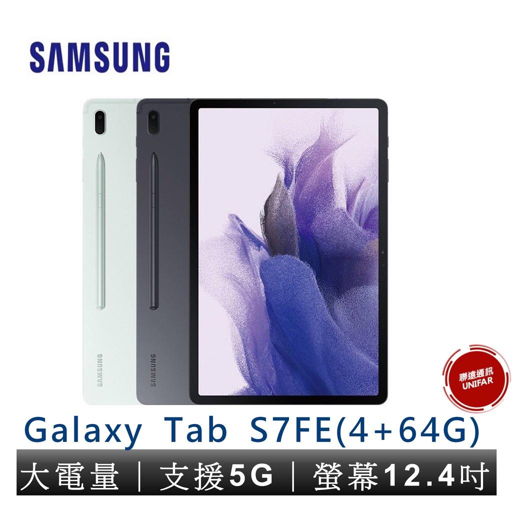 SAMSUNG 三星 Galaxy Tab S7 FE T736 64G 支援5G 12.4吋 平板電腦 原廠公司貨