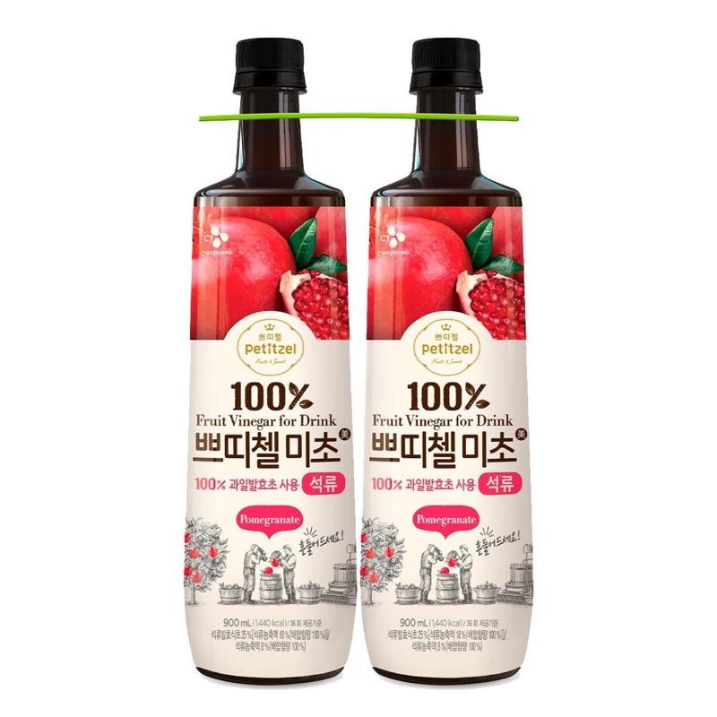 好市多 Costco 代購 韓國 Petitzel 紅石榴醋 滿意寶寶 尿布