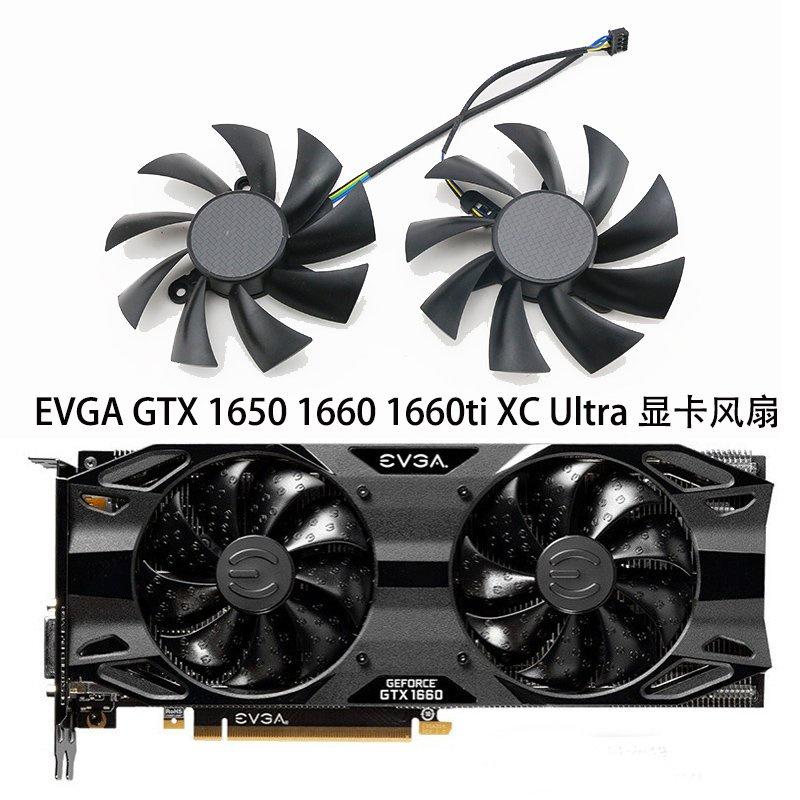 全新款散熱風扇-熱銷EVGA/艾維克科技 GTX 1650 1660 1660TI XC/SC Ultra顯卡代用風扇-
