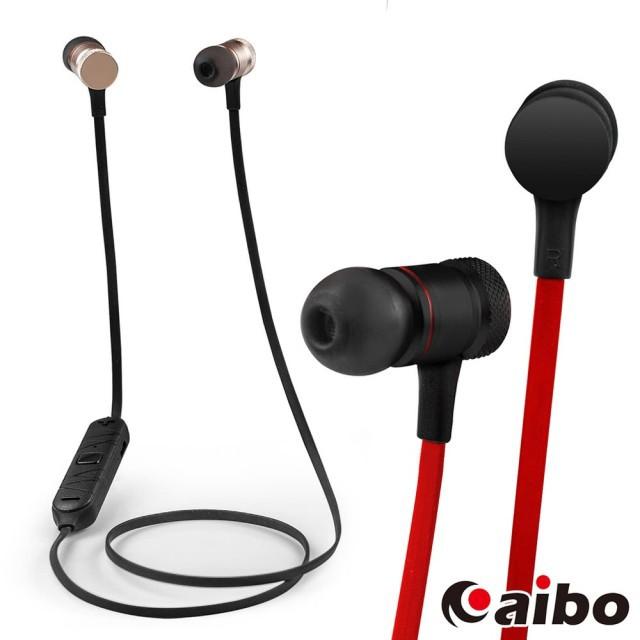 aibo V10 磁吸耳塞式藍牙耳機麥克風 台中 誠選良品