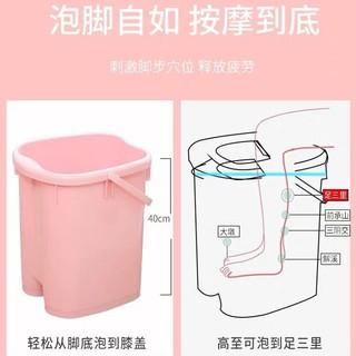【台灣快速出貨】家用泡腳桶過小腿塑料加大高深桶按摩洗腳盆帶蓋保溫過膝蓋足浴桶【優惠商家】