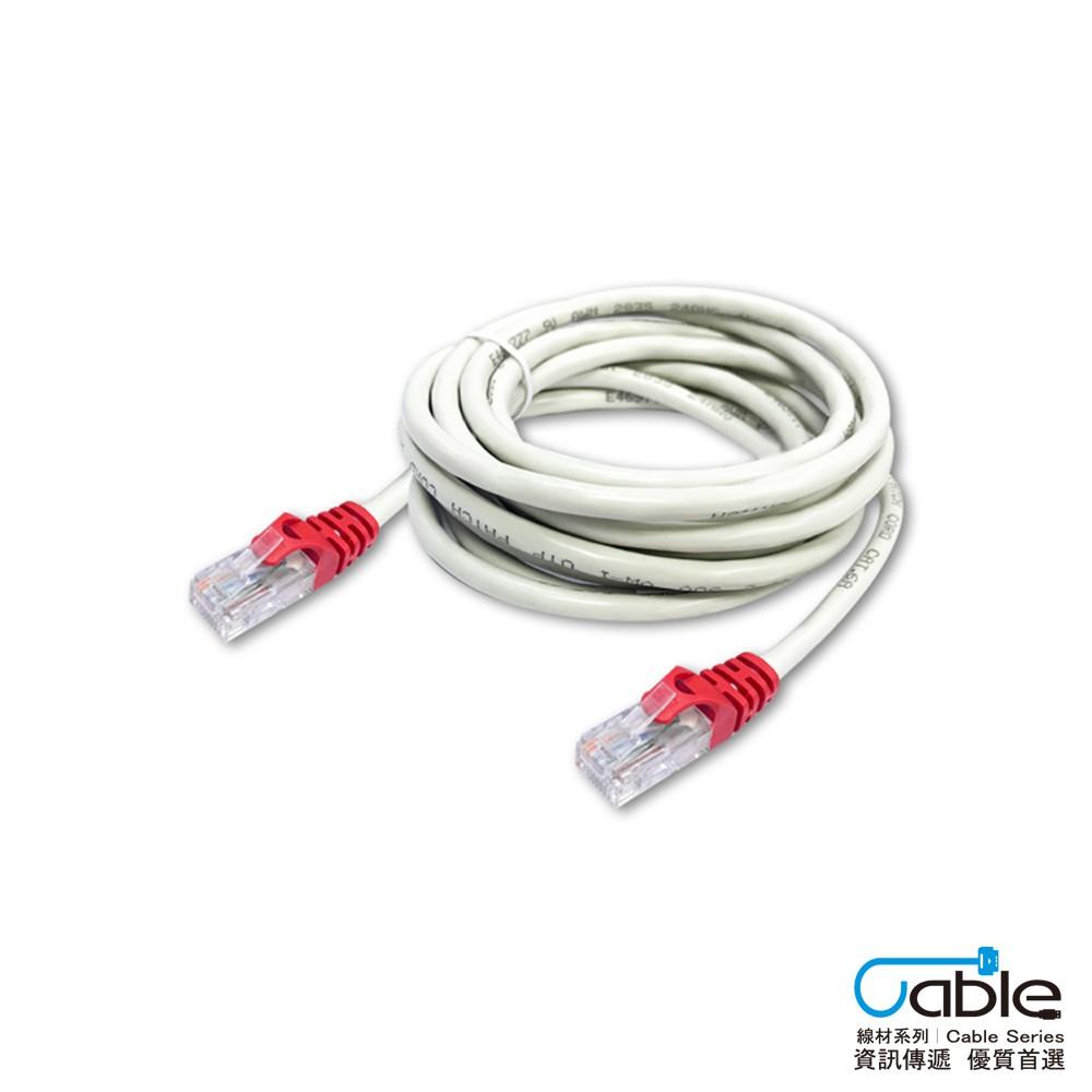 Cable Cat6A 十字溝槽網路線 跳線 印表機 影印機 列表機 網路線