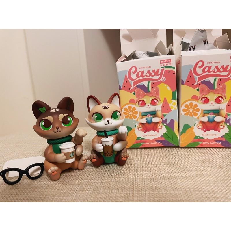 《現貨》CASSY卡茜貓 夏日街頭飲品系列 盲盒 盒抽 潮玩 咖啡 奶茶 單售