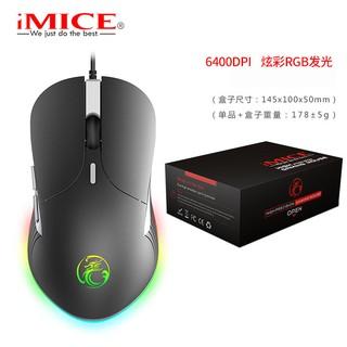 🔥正品保障【ncc檢驗合格】 X6 電競滑鼠 競技滑鼠 有線電競滑鼠 DPI調整 呼吸燈光 有線電腦鼠標 光學滑鼠
