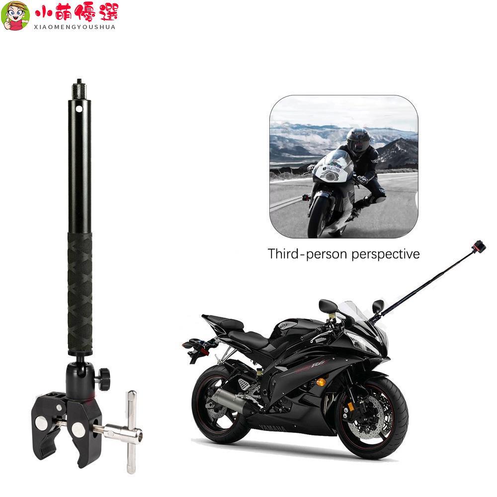 【小萌優選】適用於 Gopro Dji Insta360 One R One X2 隱形自拍桿配件的第三人透視摩托車鋁製