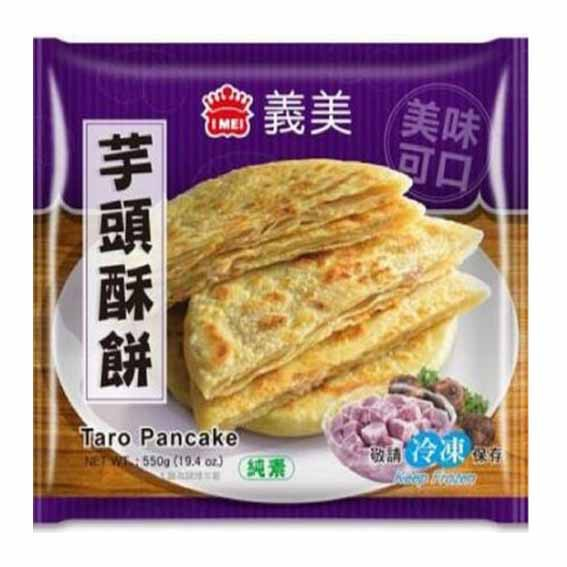 義美芋頭酥餅550g