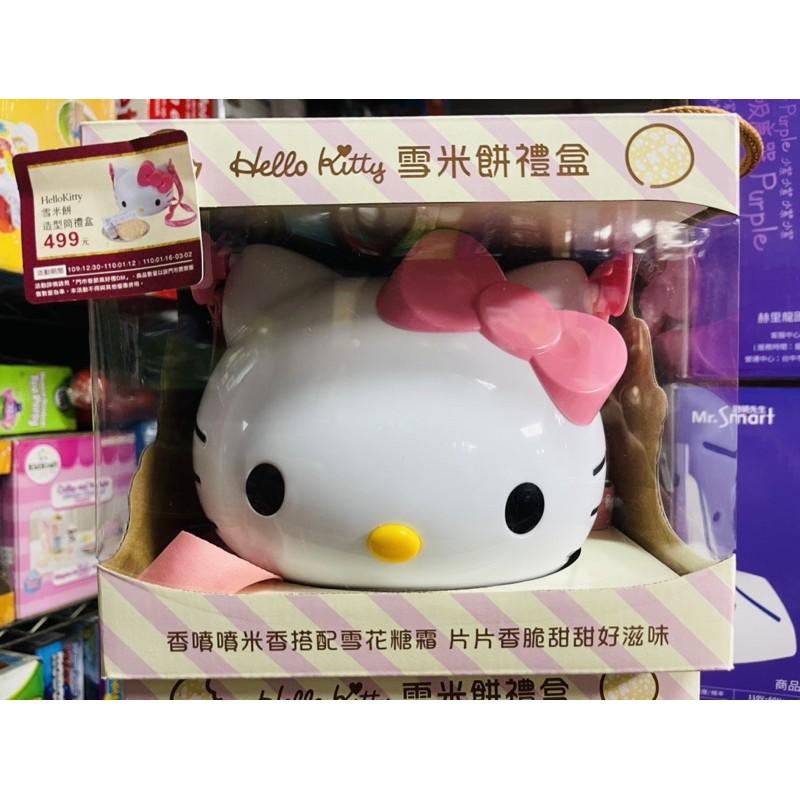 7-11 Hello kitty 米餅 禮盒 雪米餅禮盒